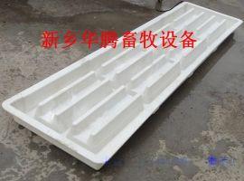 2.4米漏粪板模具,江西水泥漏粪板,福建漏粪板制作,新乡华腾畜牧设备有限公司
