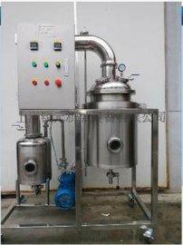 供应小型RY-ZN型真空减压浓缩罐