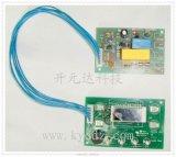帶LCD液晶顯示器全自動咖啡壺控制板PCB電路板線路板電子產品開發