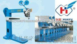 钉箱机/钉装机/纸箱机械/包装机械/封装机/封口机