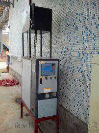 模具专用模温机控温|液压机专用模温机丨高温模温机