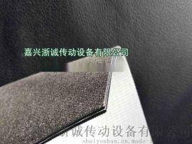 耐高温毛毡输送带/单面毛毡输送带/毛毡传送带