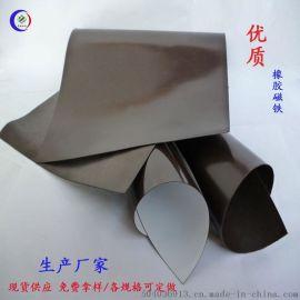 磁铁厂家  橡胶磁铁 圆形冰箱贴软磁条 带背胶橡胶磁