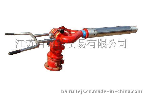 PL32/48泡沫水两用消防炮 泡沫水两用消防炮3C认证