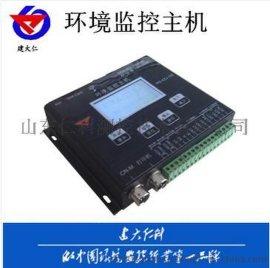 温湿度监测报警主机/机房环境监控主机/数显/声光/报警/存储