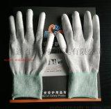 碳素丝防静电PU浸指手套