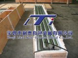 TC4钛棒|TC11钛合金棒|钛锻件|TC18钛棒TC9|石油钻杆|TC6钛棒TC21|利泰金属