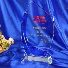 蓝弯水晶奖杯纪念品玻璃奖牌定制