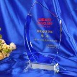 藍彎水晶獎杯紀念品玻璃獎牌定制