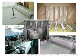 茂群厂家供应20目321不锈钢网30平米起批