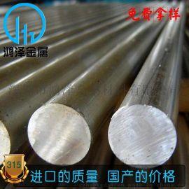 廠家直銷316f不鏽鋼棒材 耐高溫316不鏽鋼棒廠家直銷 現貨