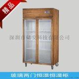 復古色恆溫恆溼儲存櫃  純木色恆溫恆溼箱 懷舊恆溫恆溼櫃
