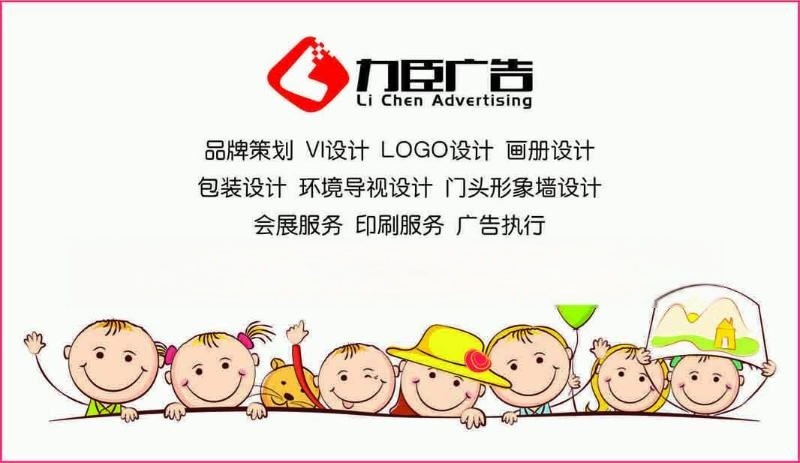 西安设计公司-西安标志设计-西安广告设计-西安画册设计-西安北郊LOGO设计