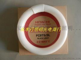 日立HITACHI FC8T9BL 环形紫外线灯管
