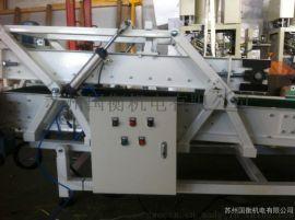CWE 供应  低价高质量  全自动化自动整形机