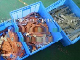 江苏镀锡铜编织带软连接 镀锡铜接线端子 防雷接地线