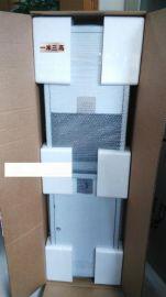 隐藏式手纸箱 二合一抽纸器 不锈钢带垃圾桶纸巾盒