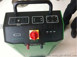 220v2000w移动电源太阳能户外拉杆式移动电源