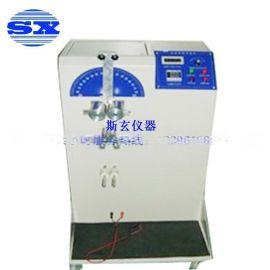 斯玄仪器  S8111X线材弯曲试验机