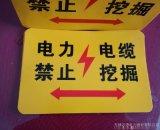 供应电力警示走向牌、地面电缆走向牌