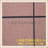 供应上海意罗外墙多彩漆 酒店外墙多彩花岗岩 崇明多彩漆花岗岩