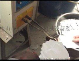 不锈钢板材退火机感应不锈棒料退火机
