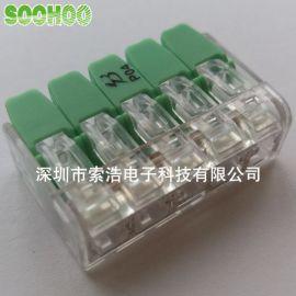 原装五位照明连接器 **替代WAGO万可221-415 带VDE、UL认证