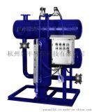 疏水自动加压器产品推荐
