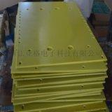 環氧板加工件, 環氧板, 3240環氧板, 環氧樹脂板