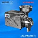 不锈钢五谷杂粮磨粉机 商用粗粮磨粉机机干磨机