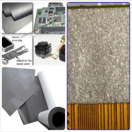 RFID防磁布铁氧体吸波材料