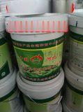 四川室外薄型鋼結構防火塗料使用標準