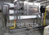 城镇生活污水处理设备安贝思环保厂家直销