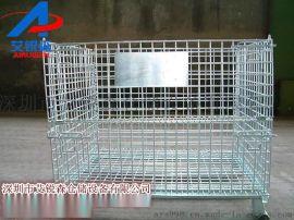 艾锐森折叠式仓储笼-经久耐用 承载力强