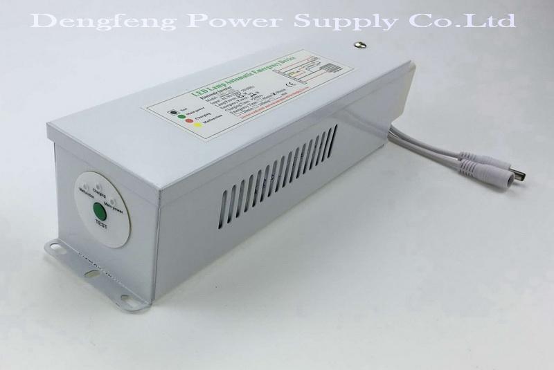 80W面板燈應急電源,納瑞斯品牌一體化LED應急電源自動檢測報警功能,高功率LED應急裝置