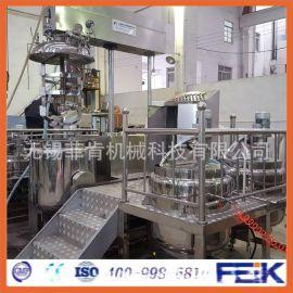 真空分散乳化机/混合乳化机/300L高剪切乳化/乳化分散机/均质机