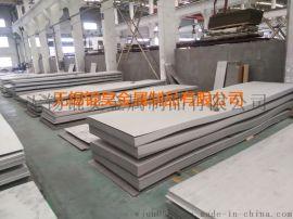 无锡304不锈钢热轧板