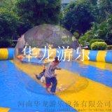 夏季水上好玩的水上步行球 水上步行球厂家