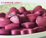 广州雷麦 异形糖果片小型旋转式压片机价格