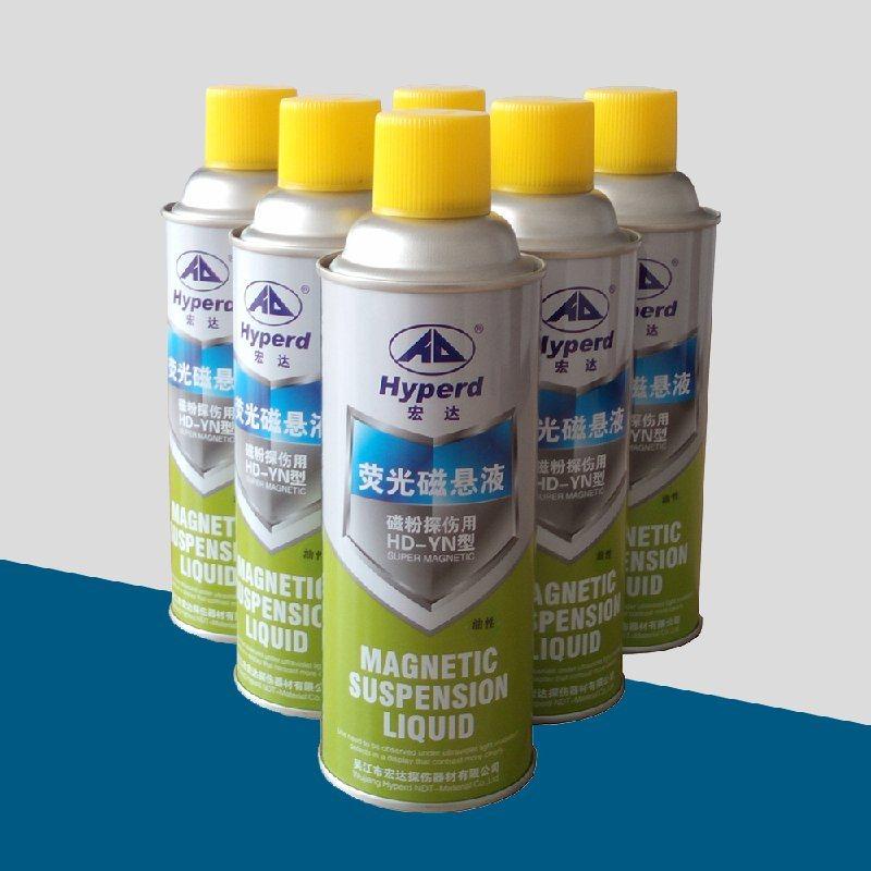 宏达牌荧光磁悬液 磁粉探伤用HD-YN型 油性 探伤剂