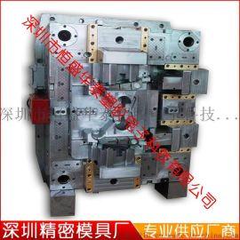 深圳精密塑胶 注塑模具厂 注塑模成型加工定制