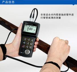 UM-2超声波测厚仪 数值稳定  高精度 质量好