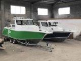 宝的BOTY7.5米全铝合金海钓船 小型快艇价格及图片