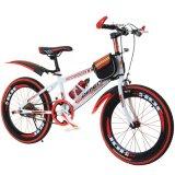 兒童自行車 山地車 摺疊自行車 童車