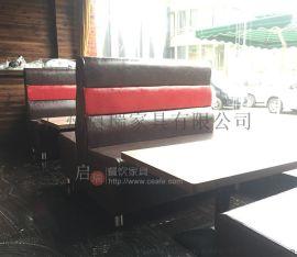 定做咖啡厅沙发 休闲简约西餐厅靠墙卡座沙发 实木甜品店桌椅组合