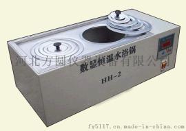 数显恒温水浴锅HH-II