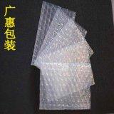 广州电子气泡袋  气泡膜 气泡卷  气泡垫 定做
