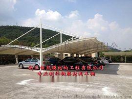 南京耐力板停車棚廠家、興化汽車棚膜材批發