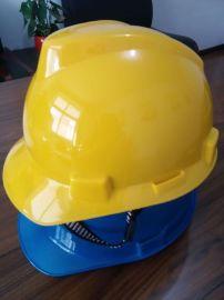 厂家直销防寒安全帽 厂家专业生产安全帽