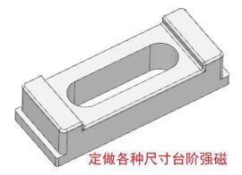 东莞享润磁铁供应商 强力打孔磁铁